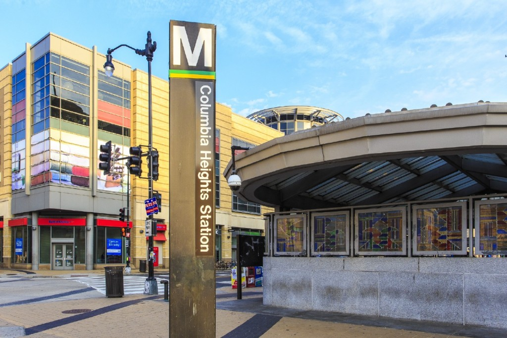 Columbia Heights Metro Station